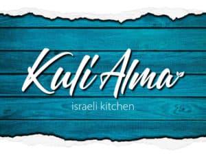 Kuli Alma | Israeli Restaurant Frankfurt am Main